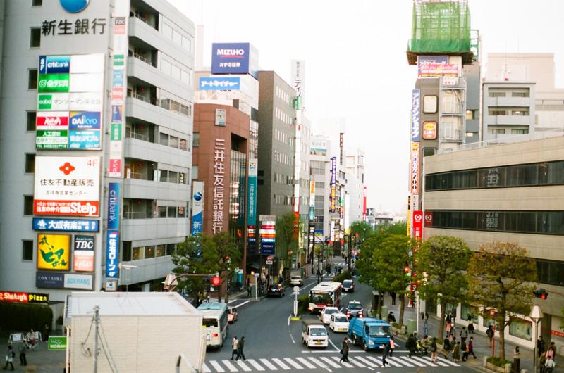 Tokyo Japan travel photographer 35mm film