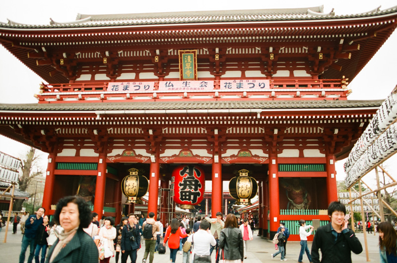 Sensoji temple in Asakusa Tokyo - Japan travel photography on 35mm film