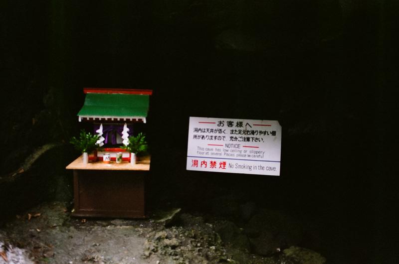 Fugaku Fuketsu ice cave in Japan