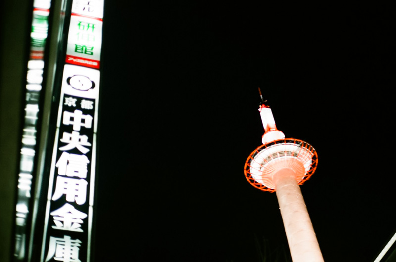 Kyoto Tower at night.
