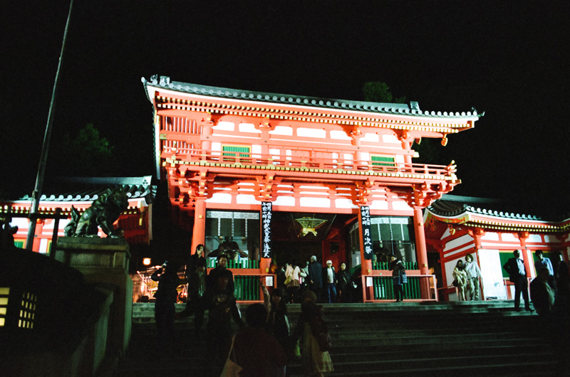 Yasaka Shrine at night in Kyoto for hanami