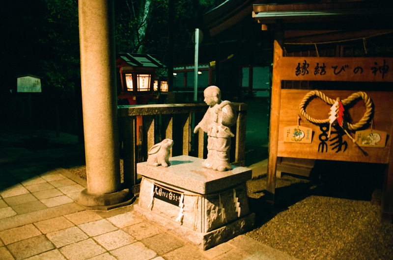 Yasaka Shrine Kyoto Japan. Night time travel photography.