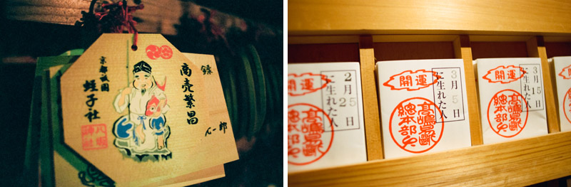 Japanese fortunes and wooden souvenirs at hanami festival