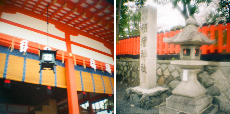 Fushimi Inari shrine in Kyoto Japan. Diana Mini lomography toy camera.