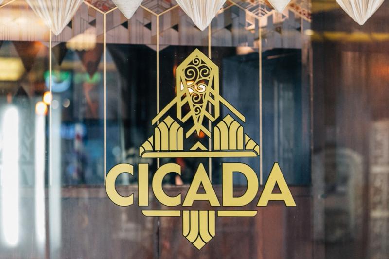 Los Angeles Art Deco wedding venue Cicada Club