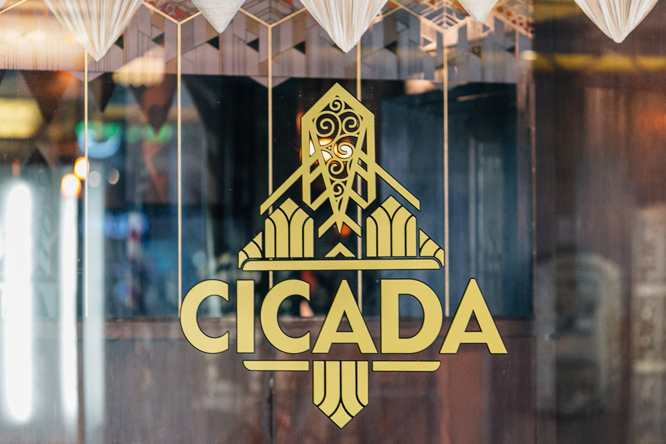 Los Angeles Art Deco wedding venue Cicada Club